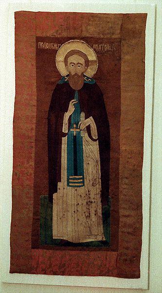 reliquaire de saint Serge, couvercle